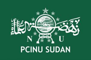 PCINU Sudan